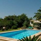 View information about Pollensa Villa 2 bedrooms, check availability and book online
